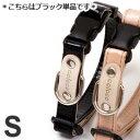 coloco 犬用首輪 コロコ カラー カフェ ブラック S