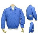 KUCHOFUKU/空調服 U-500B 空調服セット 裏地式 ブレバノ防炎 長袖作業着タイプ ライトブルー