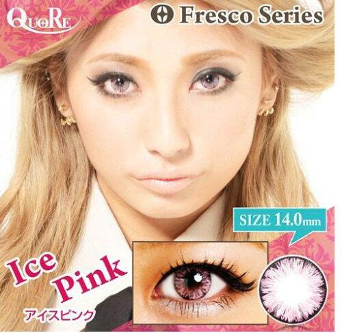 クオーレ カラコン 度なし フレスコシリーズ Ice Pink 14.0mm 2枚入