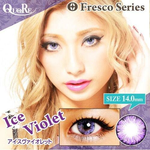 クオーレ カラコン 度なし フレスコシリーズ Ice Violet 14.0mm 2枚入