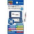 New3DSLL用 ブルーライト低減フィルム 抗菌タイプ for New 3DSLL ゲームプラス