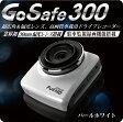 (日本語メニュー取説付) (日本語音声案内対応)PAPAGO GoSafe GS300 パールホワイトF2 0超広角 30mm