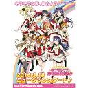 ラブライブ!スクールアイドルコレクション Vol.1 30パック入りBOX ブシロード