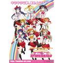 ラブライブ! スクールアイドルコレクション Vol.03 30パック入りBOX ブシロード