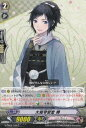 カードファイト!!ヴァンガードG タイトルブースター 第2弾 刀剣乱舞-ONLINE- 弐 12パック入りBOX ブシロード
