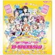 ラブライブ!スクールアイドルコレクション Vol.04 30パック入りBOX ブシロード