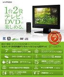 12.5型DVD内蔵 新型チューナー搭載 デジタルハイビジョンLEDテレビ ST-125DTV