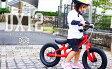 DOPPEL GANGER キッズバイク DX12-RD