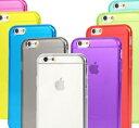 iPhone6s ケース iPhone iphone6sケース 衝撃吸収 スマホケース シンプルの価格を検索