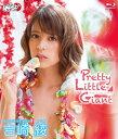 吉崎綾 Pretty Little Giant/Blu-ray Disc/ リバプール LPBR-1041