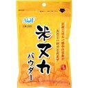 米ヌカパウダー(100g) 抗酸化食品インダストリアル