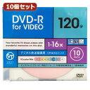 VERTEX DVD-RVideo with CPRM 1回録用 120分 1-16速 10P カラーミックス10色 インクジェットプリンタ DR-120DVCMIX.10CAX10の価格を調べる