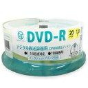 VERTEX DVD-RVideo with CPRM 1回録用 120分 1-16速 20Pスピンドルケース20P DR-120DVX.20SNX12の価格を調べる