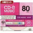 VERTEX CD-RAudio 80分 20P カラーミックス10色 インクジェットプリンタ 20CDRAMIX.80VXCAX6の価格を調べる