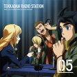ラジオCD「鉄華団放送局」Vol.5/CD/TBZR-0752
