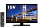 19型 19V 19インチ 液晶テレビ simplus シンプラス 19V型 LED液晶テレビ1波 外付けHDD録機能 SP-19TV02SR ブラックの価格を調べる