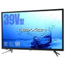 nexxion FT-C3901B ブラック 39V型地上BS110度CSデジタルハイビジョン液晶テレビ Freedom