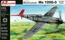 1/72 メッサーシュミットBf109G-0/V/ エースパイロット プラモデル AZ Model ビーバーコーポレーション