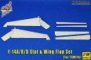 1/48 F-14A フラップ&スラットダウンセット T社用 KASL Hobby ビーバーコーポレーション