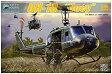 1/48 UH-1D ヒューイ キティホークモデル