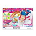 ピーナッツクラブ D-STYLIST 手作りアイスクリームメーカー KK-00201