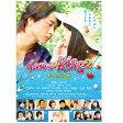 イタズラなKiss THE MOVIE 2 ~キャンパス編~/DVD/GADS-1424