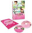 イタズラなKiss THE MOVIE~ハイスクール編~ コレクターズ・エディション/DVD/GADS-1425