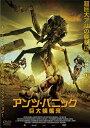 アンツ・パニック 巨大蟻襲来/DVD/ ギャガ GADS-1606