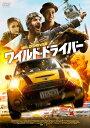 ワイルド・ドライバー/DVD/ ギャガ GADS-1608