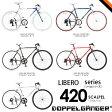 Doppelganger/ドッペルギャンガー 420-BK 420 SCALPEL 700Cクロスバイク ブラック