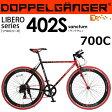 Doppelganger/ドッペルギャンガー 402S-700C 700Cクロスバイク サンクタム フレームカラー:レッド × ブラック 商品になります。