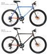 Doppelganger/ドッペルギャンガー 430-BL 26インチ クロスバイク ペンドラーオメガ メタリックブルー x オレンジ 商品になります。