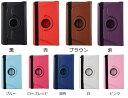 NTT docomo dtab Compact d-01J ケース Huawei MediaPad M3 カバー d01J 8.4インチの価格を調べる