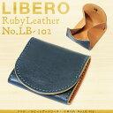 LIBERO(リベロ) 財布 va-LB-101-suna