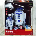 スター・ウォーズ/フォースの覚醒 R2-D2 シンクウェイ