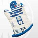 スター・ウォーズ クッキング・グローブ R2-D2 アンダーグラウンド・トイズ