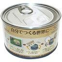 トウキョウトレーディング BCP-001 BRISA 缶詰フォトフレームクロック スタンダード