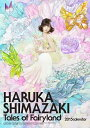 AKB48 壁掛 島崎遥香 2015年カレンダー
