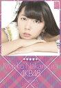AKB48 卓上 中村麻里子 2015年カレンダー