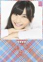 AKB48 卓上 福岡聖菜 2015年カレンダー