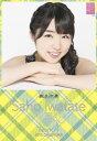 AKB48 卓上 岩立沙穂 2015年カレンダー