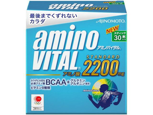 味の素 「アミノバイタル」(2200) 30本入箱
