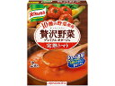 クノール贅沢野菜 トマト2Pの画像