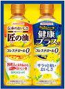 味の素レッツギフト LPK-10 アミノバイタル 味の素 3013099000