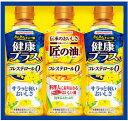 味の素レッツギフト LPK-15 アミノバイタル 味の素 3013100000