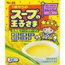 スープの王子さま 北海道コーンポタージュ 45gの画像