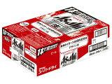 アサヒス-パ-ドライ缶350ml 24缶入り