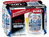 アサヒスーパードライ エクストラシャープ缶350ml 6缶パック