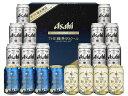 アサヒスーパードライ・軽井沢ビール詰め合わせギフトセット2 アサヒスーパードライ アサヒビール KRD-5