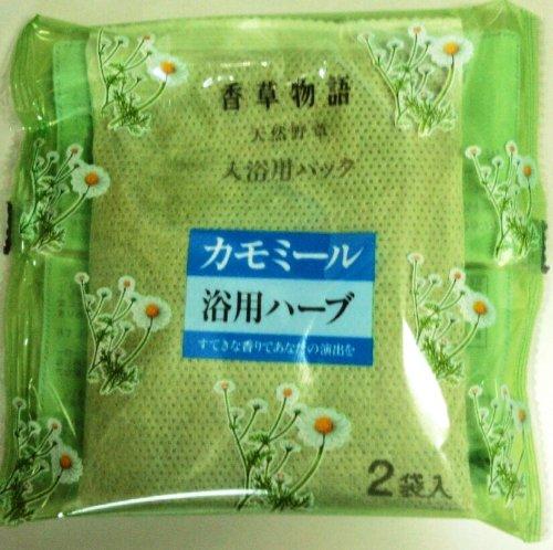 香草物語 カモミールバスハーブ 15g×2袋